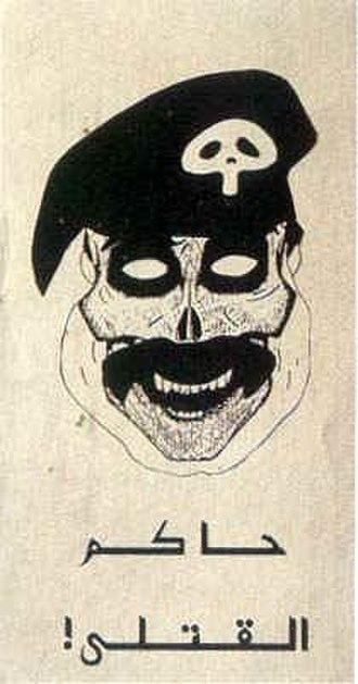 1991 uprisings in Iraq - U.S. Gulf War leaflet depicting Saddam Hussein as Death