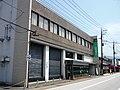 Gunma Bank Tomioka branch.jpg