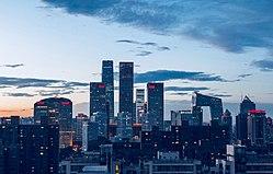 Guomao Skyline.jpg