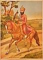 Guru Gobind,Horseback, Chitrashala Press.jpg