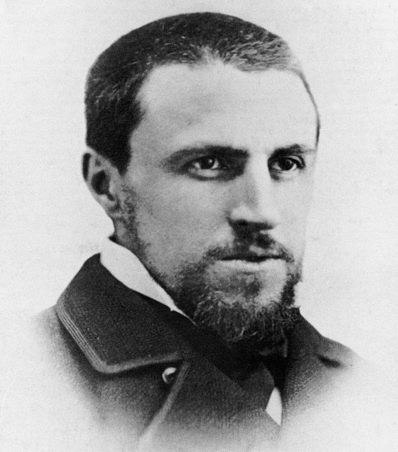 Gustave Caillebotte photo c1878.jpg