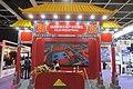 HKCEC 香港會議展覽中心 Wan Chai North 香港貿易發展局 HKTDC 香港影視娛樂博覽 Filmart March 2019 IX2 100.jpg
