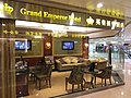 HK 上環 Sheung Wan 信德中心 Shun Tak Centre mall morning August 2019 SSG 25.jpg