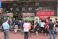 HK 旺角 Mongkok 奶路臣街 Nelson Street CTS China Travel Services Hong Kong branch shop n visitors Sai Yee Street 得寶大廈 Tak Bo Building August 2018 IX2 02.jpg