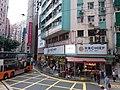 HK 灣仔 Wan Chai 軒尼詩道 Hennessy Road October 2018 SSG 22 CHIEF.jpg