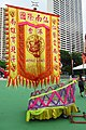 HK 銅鑼灣 CWB 維多利亞公園 Victoria Park for 01-July 舞獅子 Chinese Lion Dance event June 2018 IX2 慶祝香港回歸 Transfer of sovereignty over of Hong Kong 20.jpg