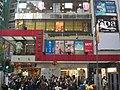 HK Causeway Bay Plaza 1 Chuen Cheung Kui Restaurant n Starbucks.JPG