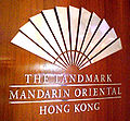 HK Central The Landmark Mandarin Oriental Hotel night a.jpg