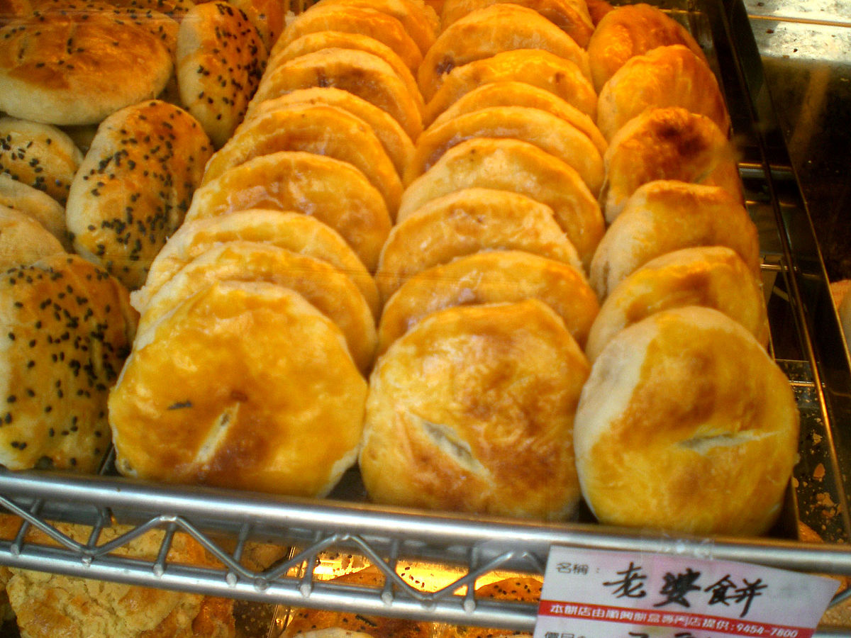 Chinese Wife Cookie Food