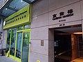 HK Kln City 九龍城 Kowloon City 獅子石道 Lion Rock Road January 2021 SSG 82.jpg