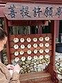 HK Ngon Ping Village 昂坪市集 mkt (38) Bodhi Wishing Shrine April 2016 DSC.JPG