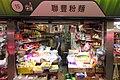 HK SMP 秀茂坪市場 Sau Mau Ping Market July 2018 IX2 noodle stall.jpg
