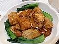 HK SW 上環 Sheung Wan 北園酒家 North Garden Restaurant diner food 豆腐 Tofu April 2021 SS2 02.jpg