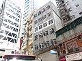 HK SW 上環 Sheung Wan 蘇杭街 Jervois Street February 2019 SSG 03.jpg