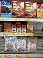 HK SW 上環 Sheung Wan Queen's Road West 惠康超級市場 Wellcome Supermarket goods 食材 food ingredients 製糕餅粉 January 2021 SS2 01.jpg