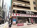 HK SW 上環 Sheung Wan near 禧利街 Hillier Street 永樂街 Wing Lok Street 天安城 April 2020 SS2 11.jpg