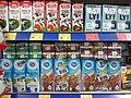 HK SYP Kai Bo Food supermarket goods milk display December 2020 SS2 02.jpg