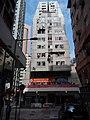 HK Sheung Wan 上環新街 New Street February 2019 SSG 05.jpg