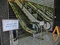 HK Sheung Wan 上環 Des Voeux Road Central 322 West Exchange Tower escalators Nov-2013.JPG