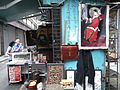 HK Sheung Wan 犘羅上街 Upper Lascar Row shop art painting May-2012.JPG