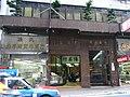 HK Sheung Wan 68-74 Bonham Strand Hing Lung Commercial Building Sept-2012.JPG