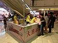 HK Sheung Wan Shun Tak Centre stall mooncake TaiPan Sept-2013.JPG