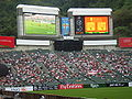 HK Stadium football 2007 Lunar New Year Cup.JPG