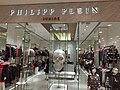 HK TST 尖沙咀 Tsim Sha Tsui 海港城 Harbour City 海運大廈 Ocean Terminal mall shop January 2020 SS2 27.jpg