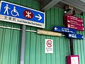 HK TST Salisbury Road construction site fingerposts East Tsim Sha Tsui MTR Station signs Nov-2012.JPG