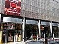 HK TSW 天水圍 Tin Shui Wai 天恩路 Tin Yan Road 嘉湖銀座 Kingswood Ginza mall shop 7-11 n Pizza Hut Dec 2016 Lnv2.jpg