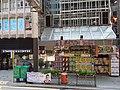 HK Tram tour view Sheung Wan 德輔道中 Des Voeux Road Central August 2018 SSG 07.jpg