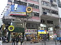HK Wan Chai 駱克道 Lockhart Road evening Fanny Florist shop Circle K March-2011.JPG