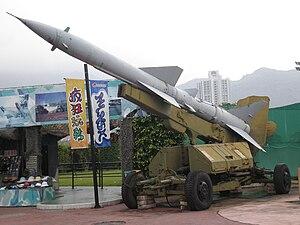 Tondar-69 - Image: HQ 2 SAM MW