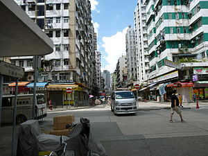 Ha Heung Road.JPG