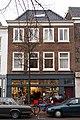 Haarlem - rijksmonument 19118 - Gedempte Oude Gracht 101 20121110.jpg
