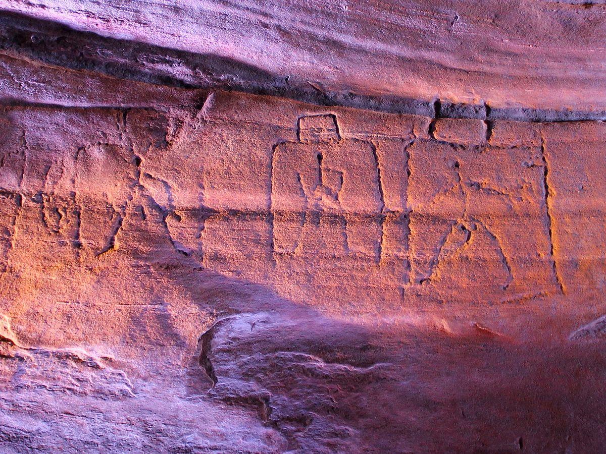hagood creek petroglyph site