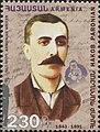 Hagop Baronian 2018 stamp of Armenia2.jpg