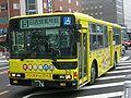 Hakodatebus 76.JPG