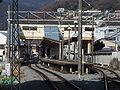 Hakone Tozan Railway Hakone-Itabashi station Precincts.JPG