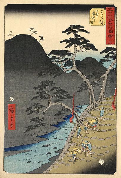 Tokaido en Hakone