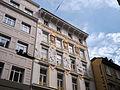 Handelshaus Julius Meinl Fleischmarkt 7 Detail.jpg