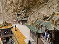 Hanging Monastery near Datong, China 03.JPG