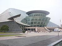Hangzhou Grand Theatre 1.JPG