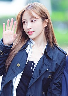 Hani to a Music Bank recording in April 2017 (2).jpg