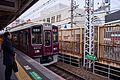 Hankyu 9402 Kyoto Main Line limited express Nagaoka Tenjin Sta 2017-03-14.jpg