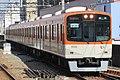 Hanshin 9506 at Akashi station.jpg