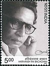 Harivansh Rai Bachchan 2003 stamp of India.jpg