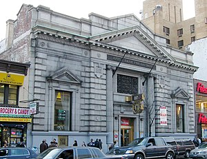 125th Street (Manhattan) - Image: Harlem savings bank 124e 125