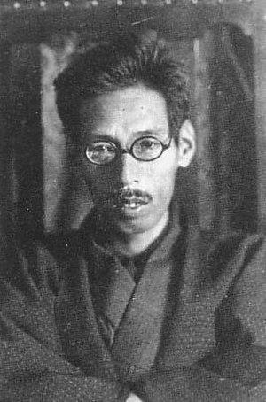 Haruo Satō (novelist) - Image: Haruo Sato