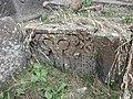 Havuts Tar Monastery (khachkar) (119).jpg